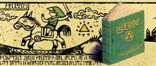 El Origen de la Leyenda de Zelda