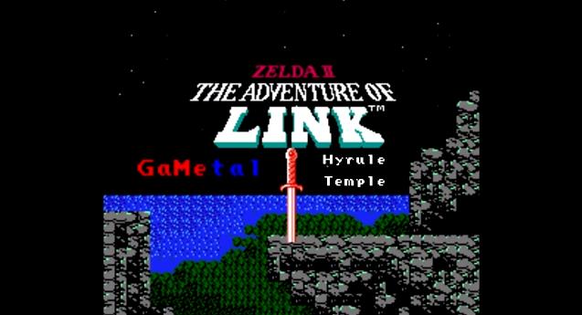 Versión Metal del Castillo de Hyrule de Zelda II