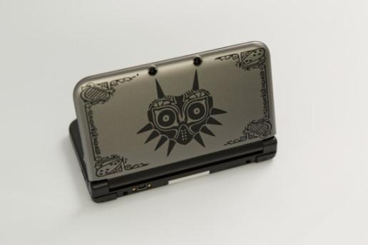 Calcomanía de Zelda Majoras Mask para 3DS