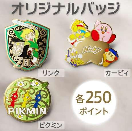 Club Nintendo de Japón añade en su catálogo emblema Zelda