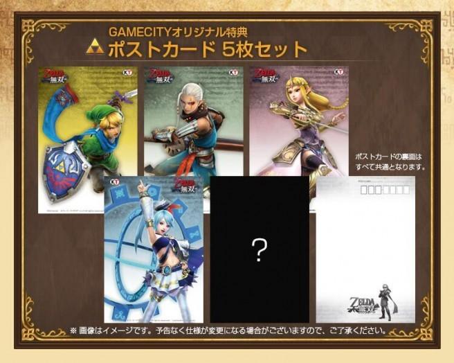 Cartas de Hyrule Warriors de regalo por reservarlo en Japón