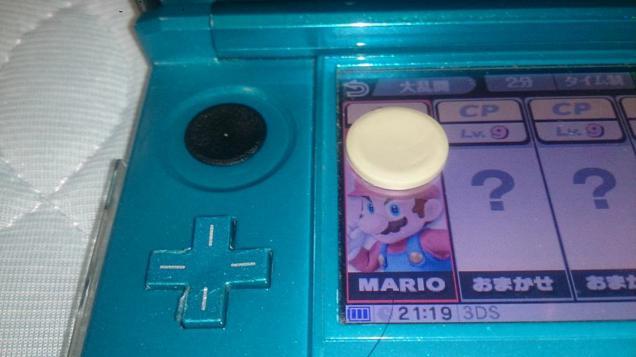 Super Smash Bros 3DS está causando roturas en el stick de las 3DS