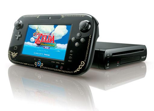 Nintendo confirma que abandona la produccion de Wii U