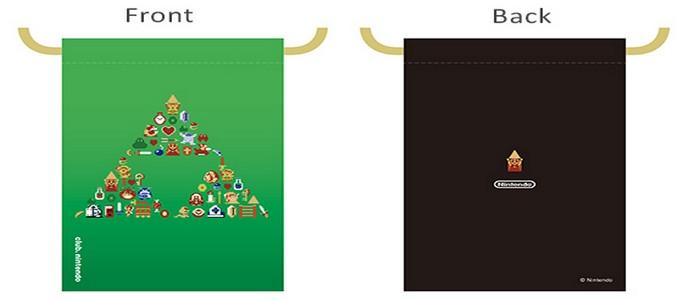 Las Fundas Zelda para Nintendo 3DS XL del Club Nintendo