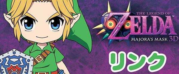 Nueva fotografía del nuevo prototipo de Nendoroid de Young Link