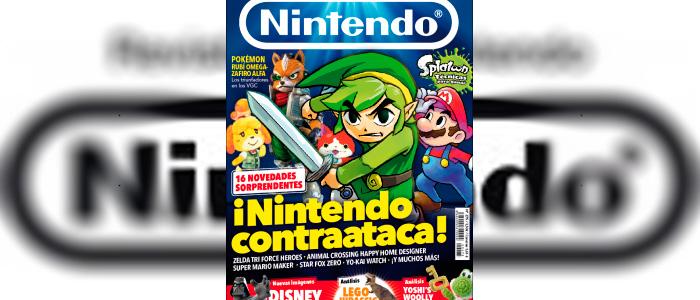 Revista Oficial Nintendo nº 275