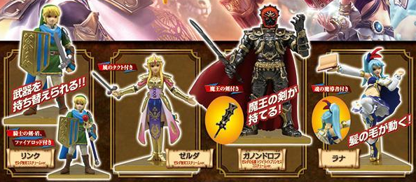 Disponible la compra de las figuras japonesas gashapon de Hyrule Warriors