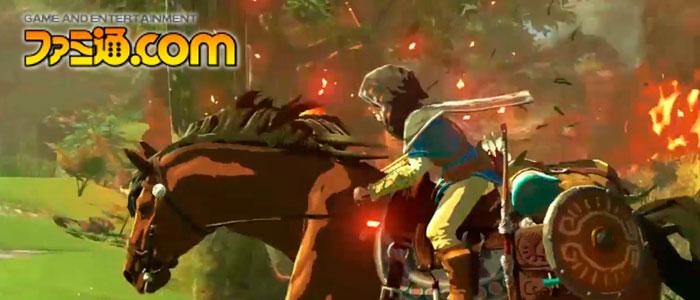 La secuela de Breath of the Wild es de los juegos más esperados en Famitsu