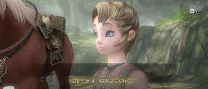 Ilia en Twilight Princess