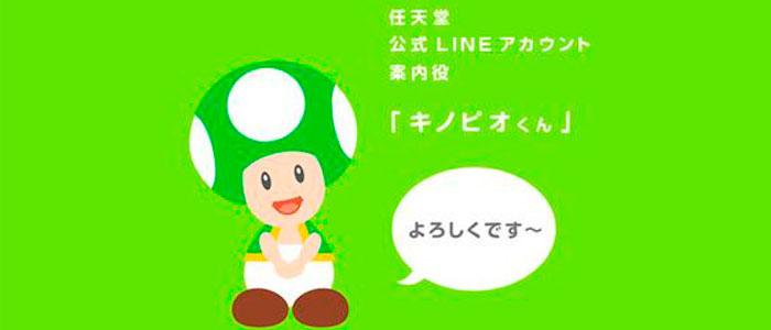 Stickers de Zelda en LINE