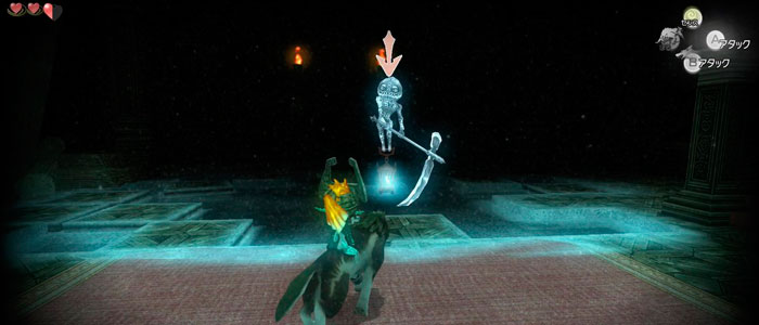 Espectros en Twilight Princess