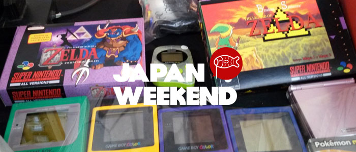 Hallazgos en la Japan Weekend Barcelona