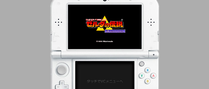 Trailer de Triforce of the Gods en New Nintendo 3DS