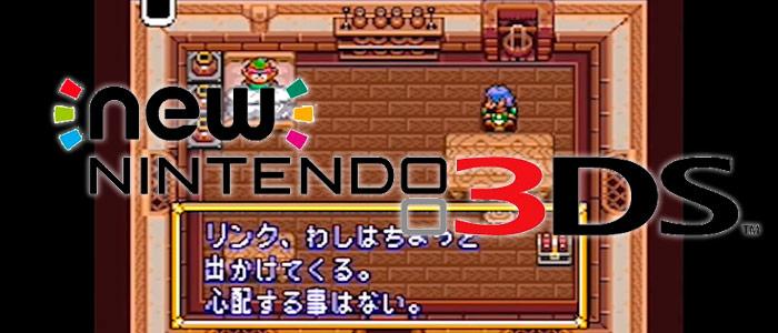 Porqué los juegos de Super Nintendo solo están para New 3DS