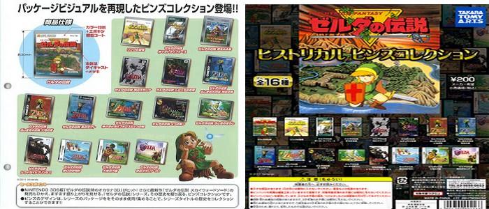 A la venta colección de 16 PINES históricos de The Legend of Zelda