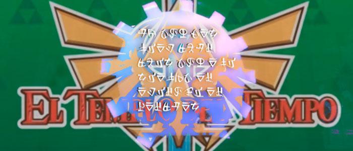 El lenguaje Hyliano de Skyward Swrod