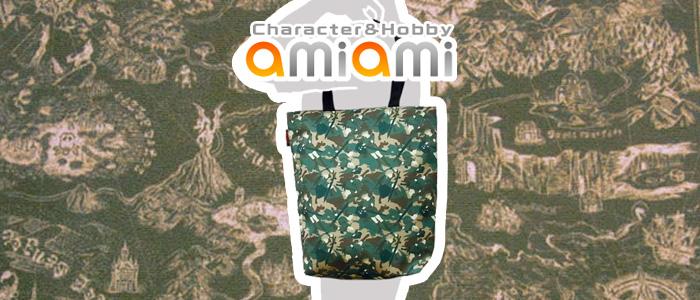 Bolsos de Zelda en Amiami