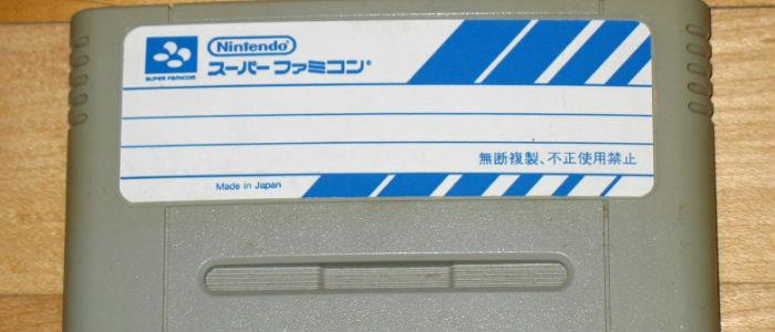 Prototipo de A Link to the Past para SuperFamicom