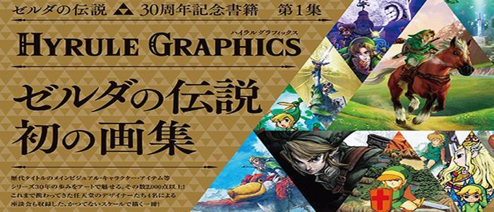 Detalles del libro Hyrule Graphics