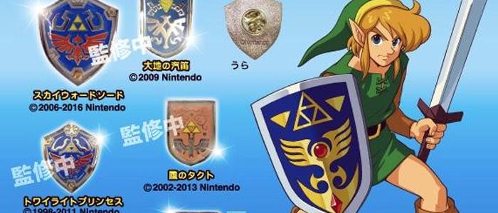 Colección de pines del Escudo de Link