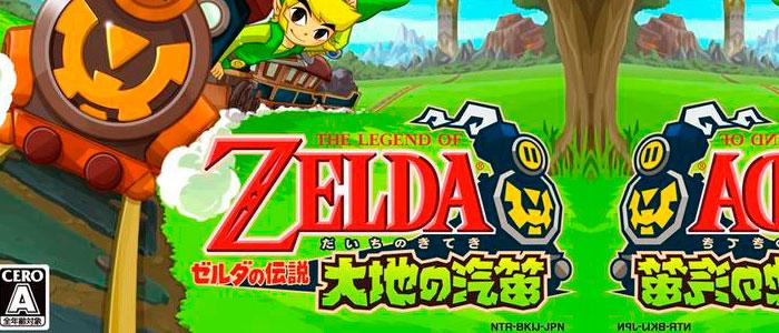 Nintendo registra Spirit Tracks en Japón
