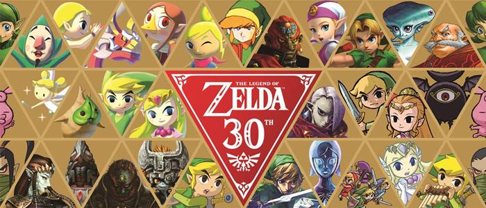 Opinión sobre el 30 Aniversario de Zelda
