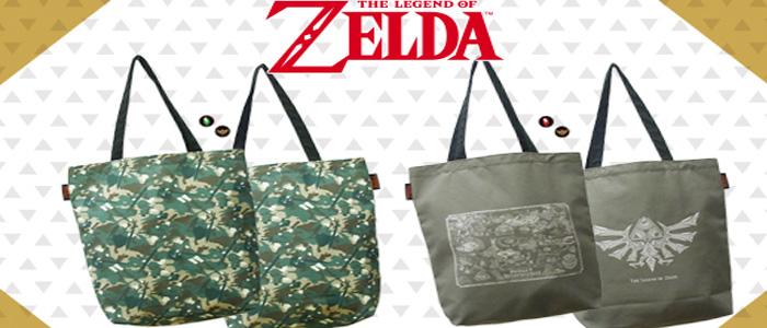 Ya a la venta las bolsas de playa de Zelda