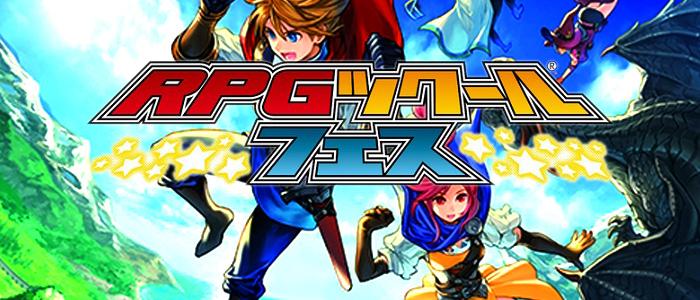 RPG Maker Fes: Creador de juegos para 3DS