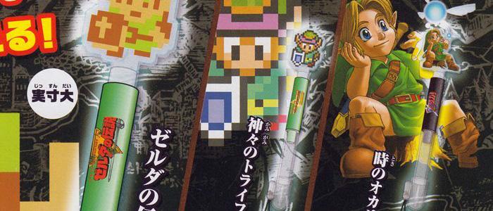 Nuevos Stylus de The Legend of Zelda