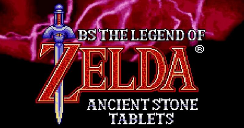 BS Ancient Stone Tablets doblado al inglés