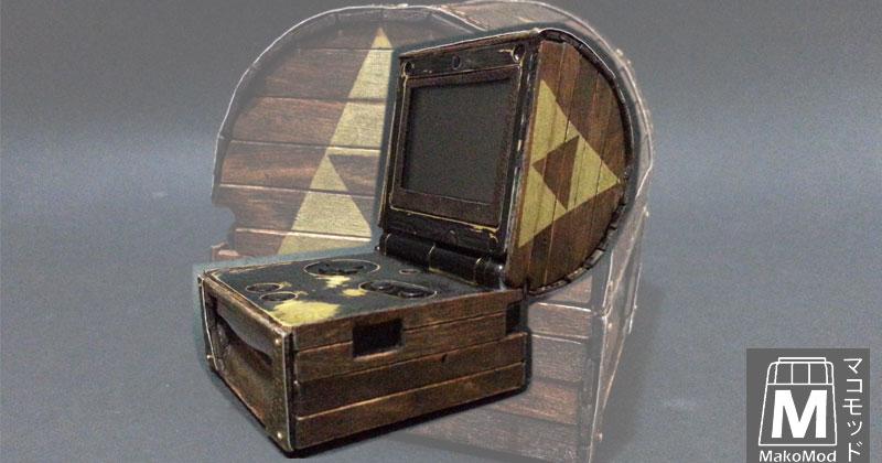 Cofre GameBoy Advande de MakoMod