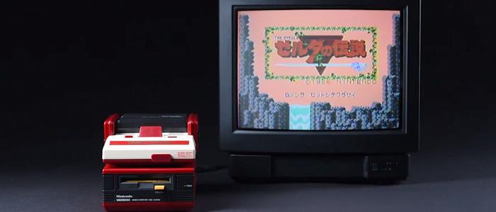 30 años de Zelda en Famicom Disk System