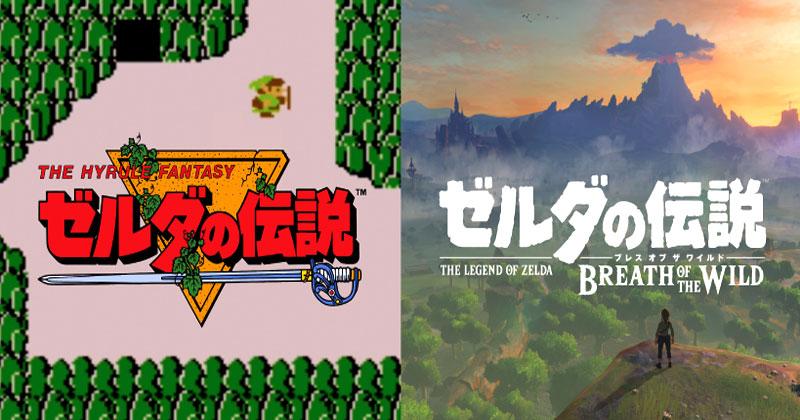 Nintendo compara Breath of the Wild con Zelda 1