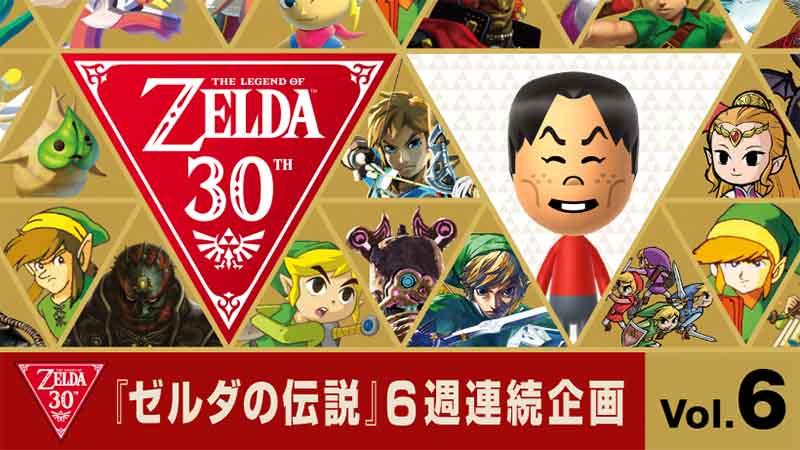 Miyamoto compara el clásico de NES con Breath of The Wild