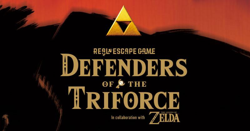 Merchandising de Defenders of the Triforce