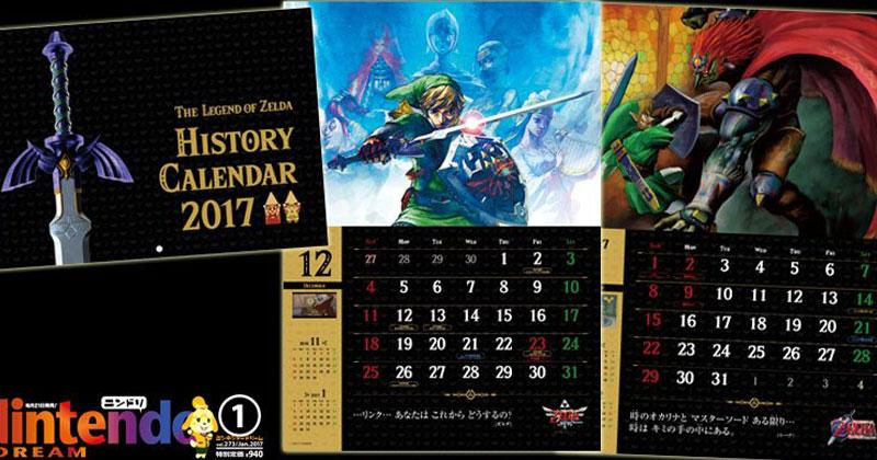 Imágenes del calendario History Calendar de Nintendo Dream