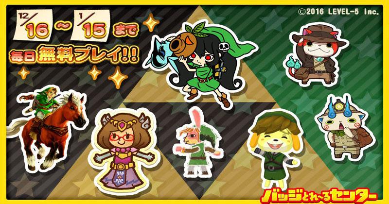 30 Aniversario de Zelda en el Badge Arcade