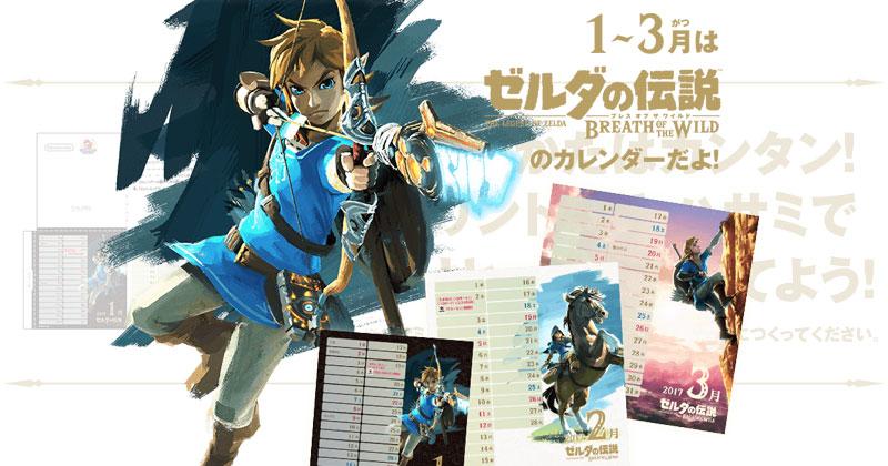 Nintendo nos regala un calendario de Breath of the Wild… ¿y algo más?