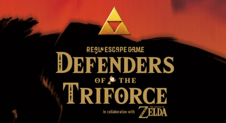 Defenders of the Triforce anunciado también para España y Francia