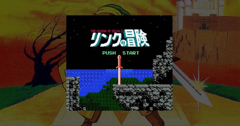 Zelda II cumple 30 años