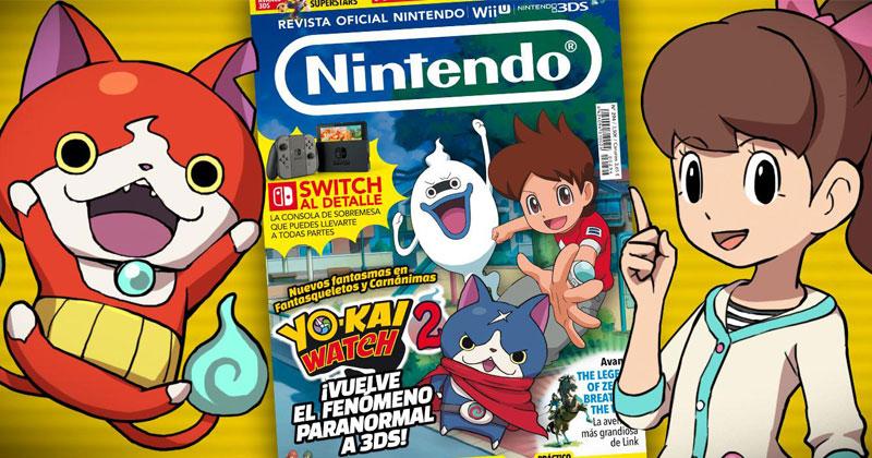 Revista Oficial Nintendo 294