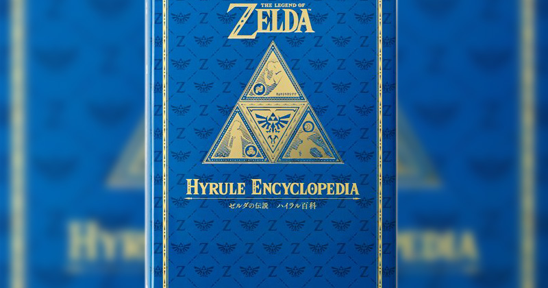 Hyrule Encyclopedia: un vistazo a algunas páginas