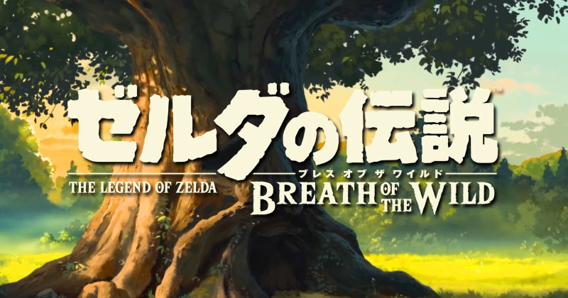FanArt de Breath of the Wild estilo Ghibli