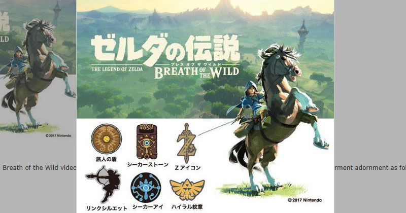 Pins de Breath of the Wild