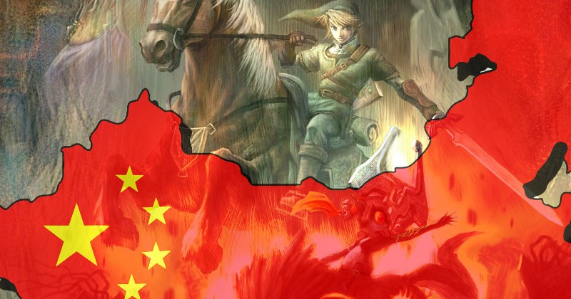 Twilight Princess aprobado en China