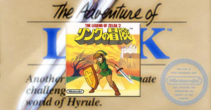 Diferencias Japón-USA en Zelda II