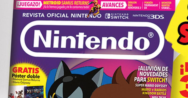 Revista Oficial Nintendo número 300