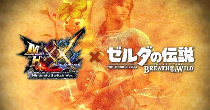 Trailer de la colaboración de Monster Hunter XX y Zelda para Switch