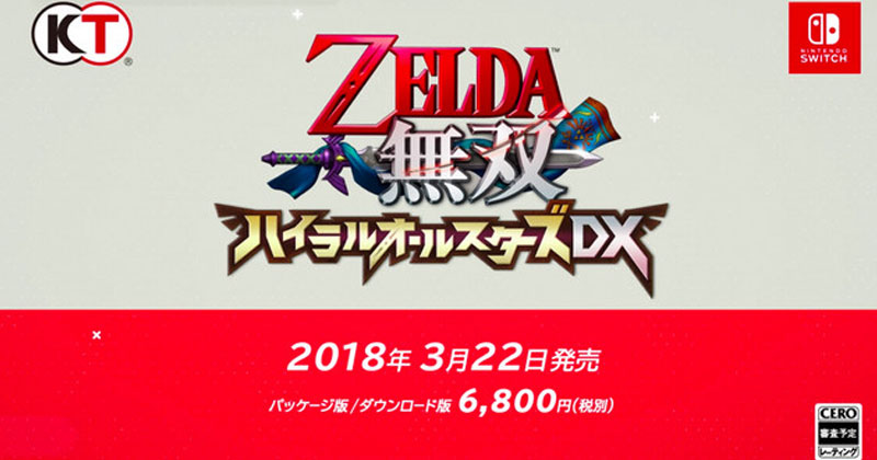 Segundo trailer japonés de Hyrule Warriors Definitive Edition