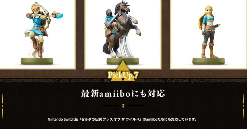 Hyrule Warriors: Definitive Edition será compatible con los amiibo de Breath of the Wild